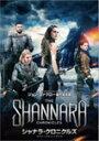 【送料無料】シャナラ・クロニクルズ〈ファースト・シーズン〉 コンプリート・ボックス/オースティン・バトラー[Blu-ray]【返品種別A】
