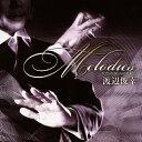 藝術家名: Wa行 - 渡辺俊幸ベスト〜Melodies〜/渡辺俊幸[CD]【返品種別A】