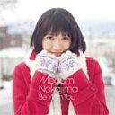 【送料無料】[枚数限定][限定盤]Be With You(初回限定盤)/中島愛[CD+DVD]【返品種別A】