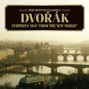 ドヴォルザーク:交響曲第9番《新世界より》/ガンゼンハウザー(スティーヴン),スロヴァキア・フィルハーモニー管弦楽団[CD]【返品種別A】