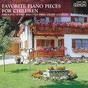 エリーゼのために〜子供のためのピアノ名曲集/オムニバス(クラシック)[CD]【返品種別A】