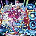 『乖離性ミリオンアーサー』キャラクターソング「WONder-FULL MOON!」/ビスクラヴレット(井澤詩織)[CD]【返品種別A】