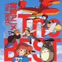 宮崎アニメ The BEST/映画主題歌[CD]【返品種別A】