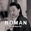 [枚数限定][限定盤]Roman(初回限定盤B)/キム・ナムギル[CD]【返品種別A】