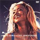 【送料無料】AMURO NAMIE FIRST ANNIVERSARY 1996 LIVE AT M...
