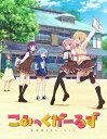 【送料無料】こみっくがーるず 6巻【Blu-ray】/アニメ...