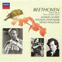 [枚数限定][限定盤]ベートーヴェン:七重奏曲、ピアノと管楽のための五重奏曲/オムニバス(クラシック)[HQCD]【返品種別A】