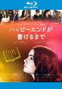 Rakuten - 【送料無料】ハッピーエンドが書けるまで/リリー・コリンズ[Blu-ray]【返品種別A】
