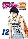 【送料無料】あひるの空 DVD vol.12/アニメーション[DVD]【返品種別A】