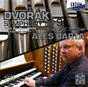 【送料無料】ドヴォルザーク:「新世界より」〈オルガン・ソロ版〉/前奏曲とフーガ/バールタ(アレシュ)[HybridCD]【返品種別A】