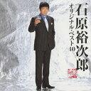 【送料無料】オリジナル・ベスト40/石原裕次郎[CD]【返品種別A】