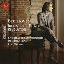 作曲家名: Ha行 - ケント・ナガノ・コンダクツ・ベートーヴェン〜交響曲第5番「運命」、「エグモント」&「ザ・ジェネラル(司令官)」/ナガノ(ケント)[CD]【返品種別A】