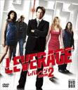 【送料無料】レバレッジ コンパクト DVD-BOX シーズン2/ティモシー・ハットン[DVD]【返品