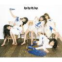 偶像名: Ya行 - Bye Bye My Days/夢みるアドレセンス[CD]通常盤【返品種別A】