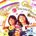 藝術家名: Ta行 - GOLDEN☆BEST/チューインガム2/チューインガム[CD]【返品種別A】