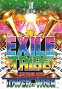 【送料無料】EXILE TRIBE LIVE TOUR 2012 TOWER OF WISH(3枚組)/EXILE[DVD]【返品種別A】