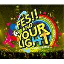 【送料無料】t7s 4th Anniversary Live -FES AND YOUR LIGHT- in Makuhari Messe/Tokyo 7th シスターズ CD 【返品種別A】