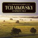 チャイコフスキー:交響曲第5番/ヴィト(アントニ),ポーランド国立放送カトヴィツェ交響楽団[CD]【返品種別A】