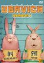 USAVICH Season1/アニメーション[DVD]【返品種別A】