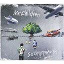 【送料無料】[枚数限定][限定盤]SOUNDTRACKS(初回限定盤B)【CD+Blu-ray+ブックレット】/Mr.Children[CD+Blu-ray]【返品種別A】