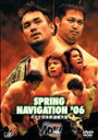 【送料無料】PRO-WRESTLING NOAH Spring Navigation '06 4.23日本武道館大会/プロレス[DVD]【返...