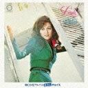 Idol Name: Ya Line - 山本リンダ ゴールデン・アルバム/山本リンダ[CD]【返品種別A】