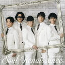【送料無料】[枚数限定][限定盤]Soul Renaissance(初回生産限定盤)/ゴスペラーズ[CD+DVD]【返品種別A】