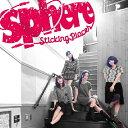 Sticking Places/スフィア[CD]通常盤【返品種別A】