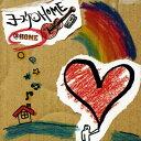 @HOME/ヨースケ@HOME[CD]【返品種別A】