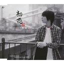 艺人名: A行 - 初恋/伊藤優亮[CD]【返品種別A】