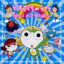 ともだちのうた/ハリセンボン[CD+DVD]