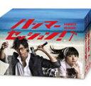 【送料無料】ハンマーセッション! DVD-BOX/速水もこみち[DVD]【返品種別A】