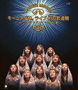 モーニング娘。ライブ初の武道館〜ダンシング ラブ サイト2000春〜/モーニング娘。 Blu-ray 【返品種別A】