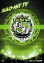 Rakuten - 【送料無料】NAO-HIT TV Live Tour ver8.0 〜LIVE US! TOUR〜 2007.12.6 日本武道館/藤木直人[DVD]【返品種別A】
