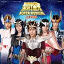 聖闘士星矢 SUPER MUSICAL LIVE!/演劇・ミュージカル[CD]【返品種別A】