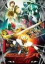 【送料無料】仮面ライダーキバ Volume11/特撮(映像)[DVD]【返品種別A】