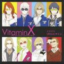 VitaminX ドラマCD「Ultraビタミン」/ドラマ[CD]【返品種別A】