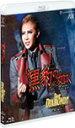 【送料無料】『黒豹の如く』『Dear DIAMOND!!』—101カラットの永遠の輝き—/宝塚歌劇団星組[Blu-ray]【返品種別A】