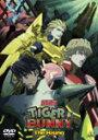 【送料無料】劇場版 TIGER & BUNNY -The R...