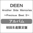 【送料無料】[枚数限定][限定盤]Another Side Memories 〜Precious Best II〜(初回生産限定盤)/DEEN[CD+Blu-r...