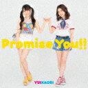 [期間限定][限定盤]Promise You!!〈期間限定盤〉/ゆいかおり(小倉唯&石原夏織)[CD+DVD]【返品種別A】