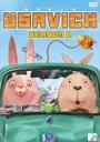USAVICH Season2/アニメーション[DVD]【返品種別A】