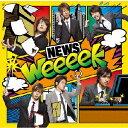 weeeek/NEWS[CD]通常盤【返品種別A】