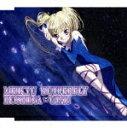 迷宮バタフライ/ほしな歌唄(水樹奈々)[CD]通常版【返品種別A】