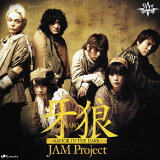 獠牙狼?SAVIOR IN THE DARK?/JAM Project[CD]【退货类别A】[牙狼?SAVIOR IN THE DARK?/JAM Project[CD]【返品種別A】]