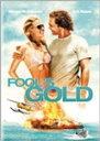 フールズ・ゴールド/カリブ海に沈んだ恋の宝石/マシュー・マコノヒー[DVD]【返品種別A】
