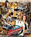【送料無料】特命戦隊ゴーバスターズ VOL.4/特撮(映像)[Blu-ray]【返品種別A】