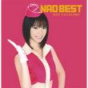NAO BEST/長澤奈央[CD] 画像