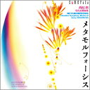 作曲家名: Na行 - メタモルフォーシス-西村朗 室内交響曲集/西村朗[CD]【返品種別A】