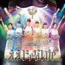 Idol Name: Ta Line - [枚数限定]ええじゃないか/チームしゃちほこ[CD]通常盤【返品種別A】